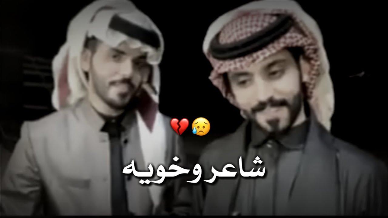 المشهور غازي الذيابي يقول قصيده شوف رد خويه عليه Youtube