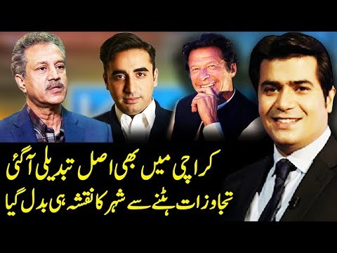 Sawal Awam Ka with Masood Raza | Karachi Survey | 17 November 2018 | Dunya News