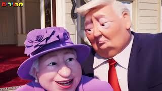 רקסי המלך (2019) The Queen's Corgi