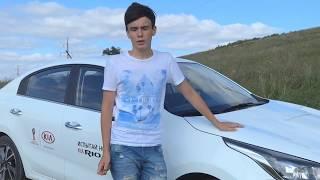 Новый Kia Rio 2017 - тест-драйв.  Главный конкурент Hyundai Solaris.