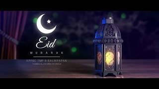 Selamat Hari Raya Idul Fitri 1439 Hijriah
