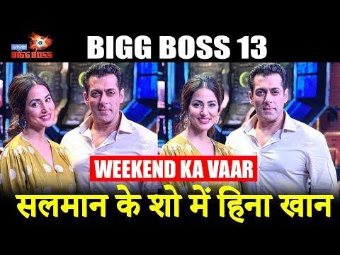 Hina Khan Special Guest At Salman Khan's Bigg Boss 13 Weekend Ka Vaar Mp3