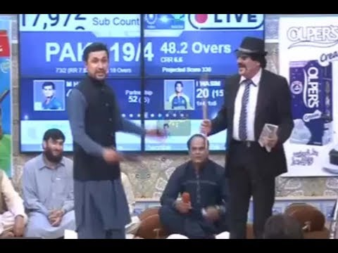 Ismail Shahid & Rahim Shah Funny English Speaking Competition 2017