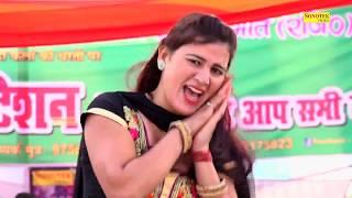 Haryanvi Dance Song | Tera Roop Aag Lagae | तेरा रूप आग लगाए | Latest Haryanvi Song 2017