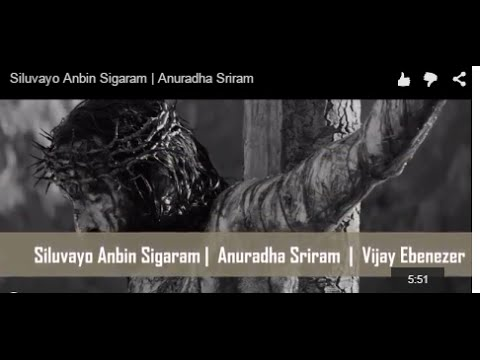 Sigaram songs free download.