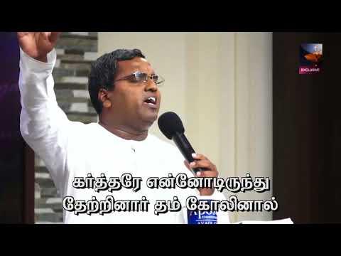 Anjiden Anjiden by Pr  Elisha Rao @ ACA Church, Avadi