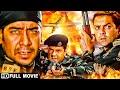 अजय देवगन - सुनील शेट्टी - संजय दत्त - बॉबी देओल की सुपरहिट मूवी - BLOCKBUSTER MOVIE Tango Charlie