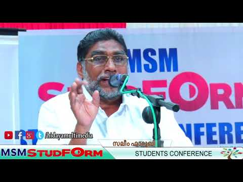 MSM STUDFORM | Students Conference | Saleem Farooqi