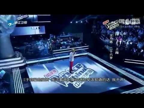 The voice 2017 - 中國好聲音  十大英文金曲 一次全面網羅~讓你一次性聽個夠!The Voice of China