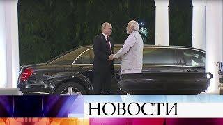 Президент РФ Владимир Путин прибыл с официальным визитом в Индию.