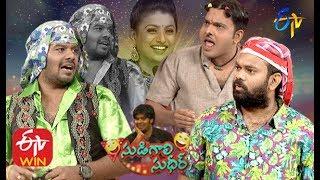 Sudigaali Sudheer Performance   Jabardasth   Double Dhamaka Special   22nd  December 2019   ETV