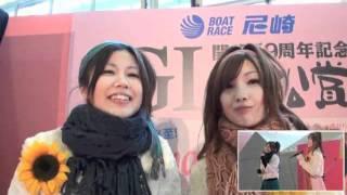 ボートレース尼崎のイメージアーティストを務める「あまゆーず」がGⅠ近...