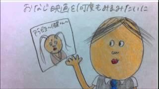 手書きPV/さよならの前に/AAA/ver.アラビヨ