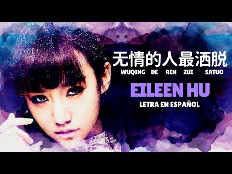 Eileen Hu (胡雯) Wuqing De Ren Zui Satuo (无情的人最洒脱)