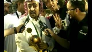 تصريح المشرف العام على الفئات السنية بندر عبدالعال بعد فوز الناشئين بكأس الإتحاد