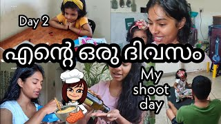 1 week of day in my life|Day 2|My shoot day|How I manage youtube and home|Asvi Malayalam
