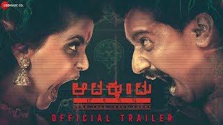 Aatakkuntu Lekkakkilla - Official Movie Trailer   Sanchari Vijay, Mayuri Kyatari, Gowtam & Rashmi