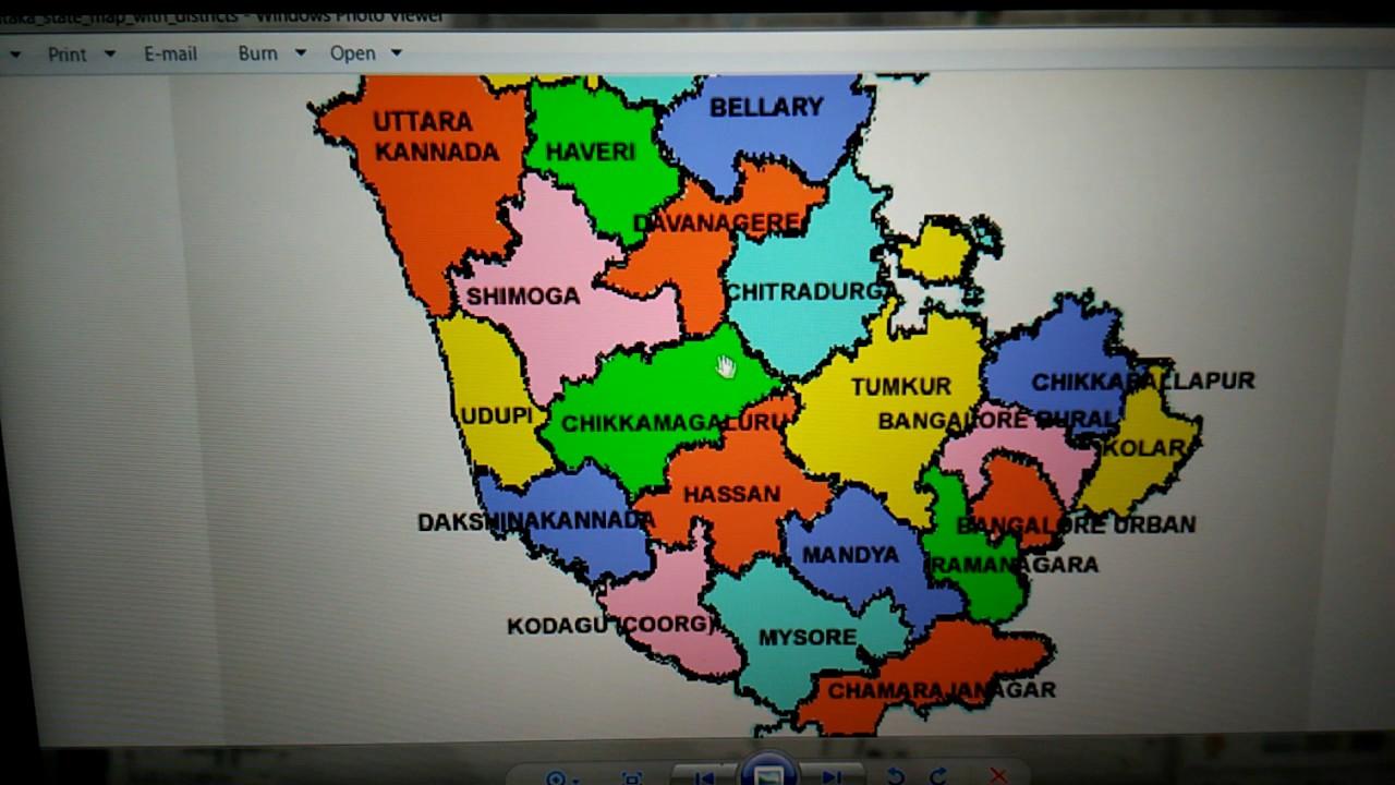 Karnataka Maps District 6-10 - YouTube on delhi map, mangalore map, karnataka map, biratnagar map, munnar map, dhar city map, anjuna beach map, bombay map, madras map, agumbe map, bengal map, hyderabad map, satpura map, bangalore map, kerala map, kashmir map, india map, tamil nadu map, chennai international airport map, calcutta world map,