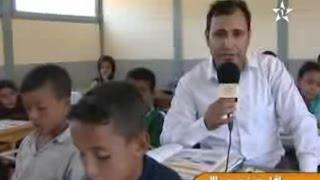 تقرير اخباري عن قرية بوتفردة باقليم بني ملال - محمد راضي الليلي