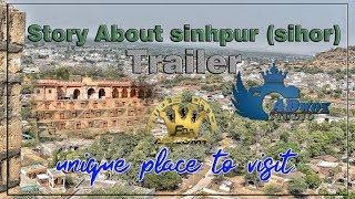 sinhpur (sihor) story trailer|story|(ADwox Studio)