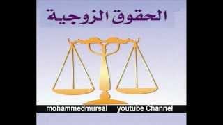 Download lagu 4-4  Muxaadaro - Xaquuq Zoowjeeyn - Sheikh Xasan Ibrahim Ciise