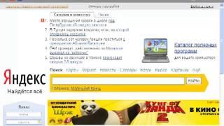4.7.1. Безопасность работы в Интернете