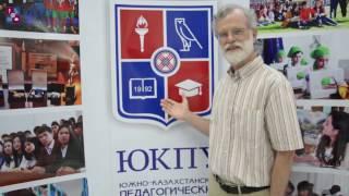 видео Бесплатные курсы языков в Москве