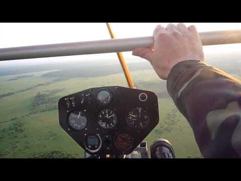(211) Полёт в