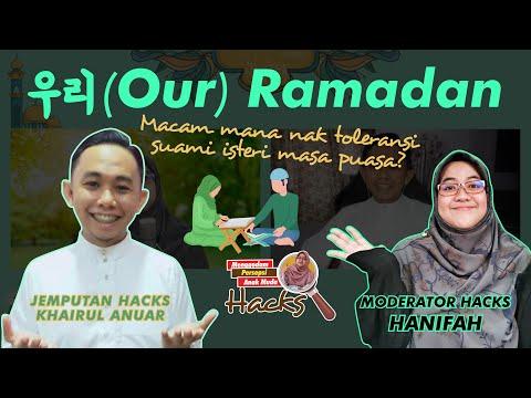 26 | 우리(Our) Bagaimana Ramadan kita? Jom HACKS