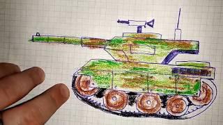 Как нарисовать танк поэтапно. Шаг за шагом просто рисуем простые рисунки! Уроки рисования.