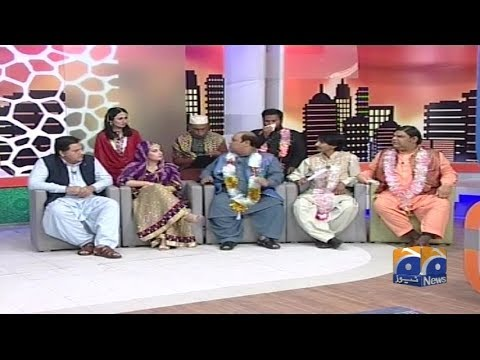 Khabarnaak - 28 September 2017 - Geo News
