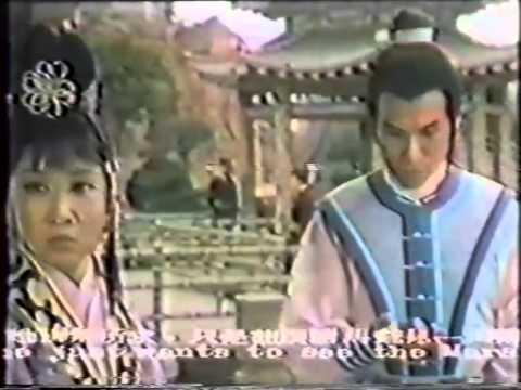 Phantom Madame Peach Blossom   Tao Hua San Niang  Zi