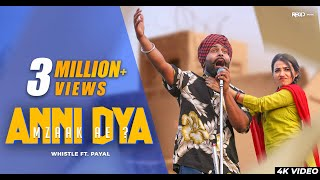 Gambar cover Anni Dya Mzaak Ae (Official Video)  | Whistle | New Punjabi Songs 2019 |  Latest Punjabi Songs 2019