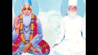 sant kabir ke shabad - tumne to chhod ke guru ji
