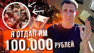 ЖЕСТКОЕ МЕСИВО ЗА ДЕНЬГИ / КВЕСТ ЛИТВИНА !