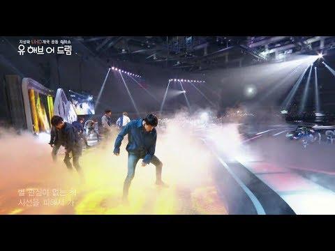 170531 EXO - Lotto/Louder at Korea's U Have a Dream Concert – 지상파 UHD 개국 공동 축하쇼