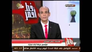 مؤسس ''أبناء مبارك'': نشعر بالإحباط بسبب تجاهل دور الرئيس الأسبق في حرب أكتوبر