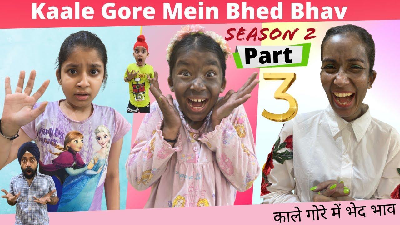 Download Kaale Gore Mein Bhed Bhav | Season 2 Part 3 | Ramneek Singh 1313 | RS 1313 VLOGS