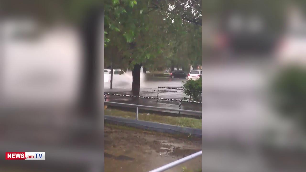 Երեւանում ուժեղ անձրեւի հետեւանքով «գետակներ» են առաջացել