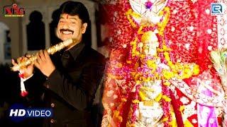 Aamaj Mata Bhajan रिछेड़ री धणियाणी | Prabhu Singh | Rajasthani Song | RDC Rajasthani 2018