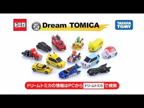 TOMICA_TM045 垃圾車DYNA REFUSE TRUCK_74137 日本TOMY多美小汽車永和小人國玩具店