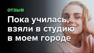 Максим Солдаткин отзывы учеников: Зоя Лабузова | Курсы Веб Дизайна