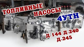 видео Запчасти привода гидронасоса Т-40