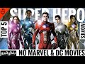 Top 5 Different SuperHero Movies in Tamil Dubbed | Best Hollywood Movies in Tamil | Dubhoodtamil