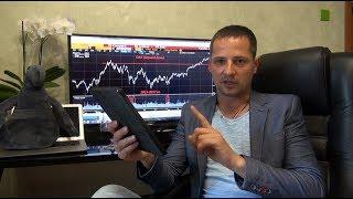 Почему обвалились криптовалюты и чего ждут фондовые рынки?