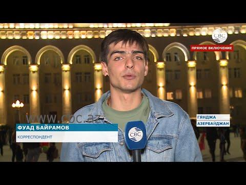 Народ Азербайджана празднует окончание Отечественной  войны и победу в Карабахе
