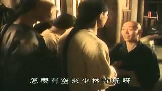 Câu chuyện Thiếu Lâm phần 4