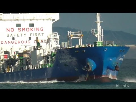 BUSAN PIONEER - HEUNG-A SHIPPING chemical tanker