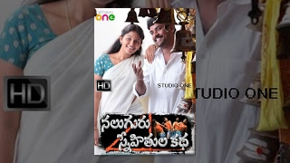 Naluguru Snehitula Katha Telugu Full Movie HD - | Vimal | Bharani | Nishant