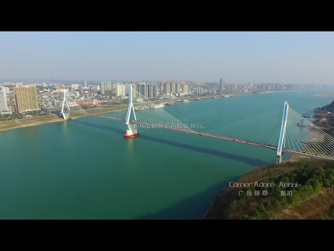 Aerial view Yichang city I 航拍湖北宜昌市(1)